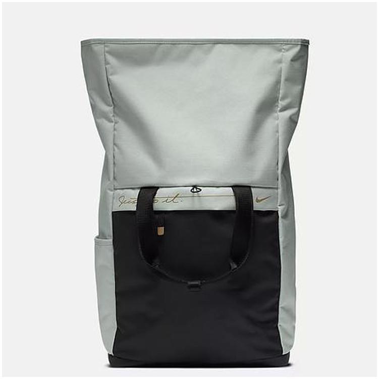 8ac0bdcaabf Dámský batoh Nike RADIATE W šedý