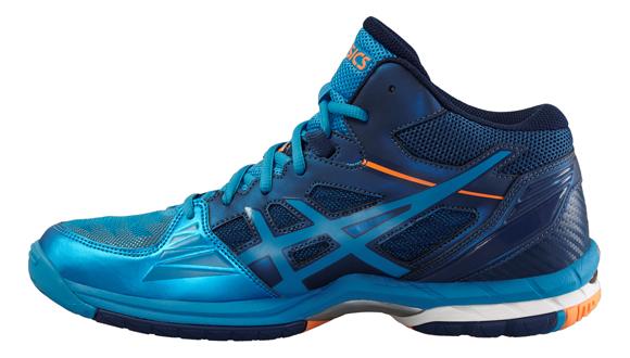 Pánské volejbalové boty Asics GEL-VOLLEY ELITE 3 MT modré. Perfektní  volejbalové boty určené pro hráče v poli a pro univerzály. 6b815246cd