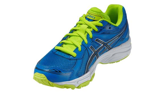 Dětské běžecké boty Asics GEL-GALAXY 7 GS modré. Boty pro začínající  sportovce 919ce4c04d