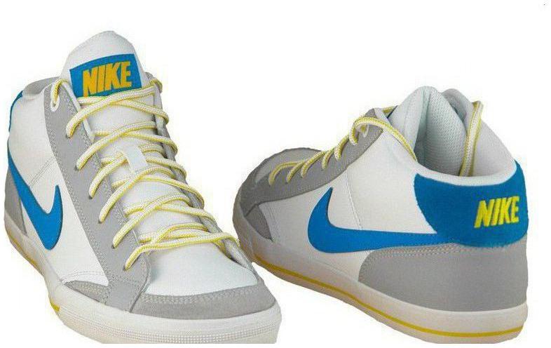 3109919e3fb Pánské boty Nike CAPRI II MID bílo-žluté
